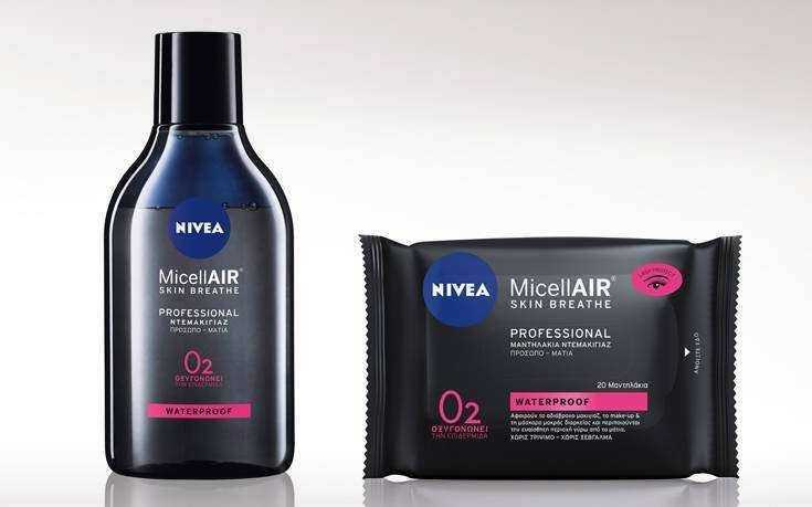 NIVEA-MICELLAIR